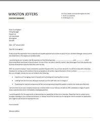 restaurant cover letter sample manager cover letter example