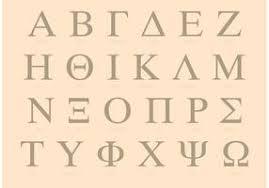 silver greek alphabet vectors download free vector art stock