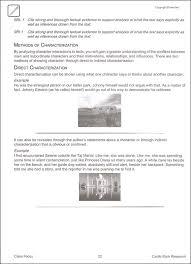 common core english language arts grade 9 solaro study guide