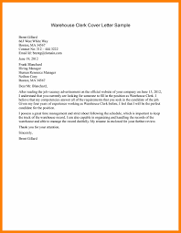 clerical cover letter samples accounting clerk job seeking tips