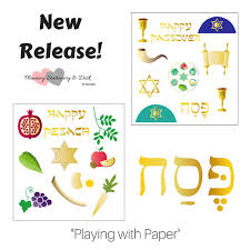 passover stickers passover stickers passover planner stickers