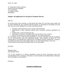 event specialist cover letter the best images collection for