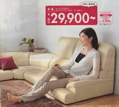 weird japanese things furniture japanland a
