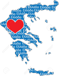 Greece On A Map by A Map Of Greece With A Red Heart On It And The Word For Greece