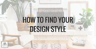 find your home decorating style quiz design advice archives ama designs interiors
