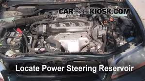 follow these steps to add power steering fluid to a honda accord