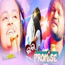 download songs odiafm in odia songs odia movie songs odia dj mix odia hd