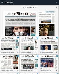 si鑒e du journal le monde journal le monde2 0 0 23 下载适用于android的安装包 aptoide