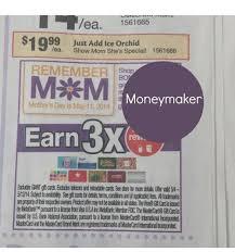 gas gift card deals gas gift card deal 39 00 moneymaker
