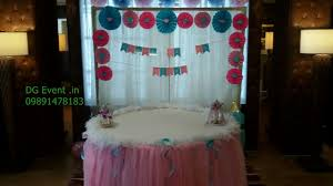 paper flower decoration themes idea for birthday 09891478183