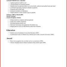 cover letter dentist assistant resume dental assistant resume