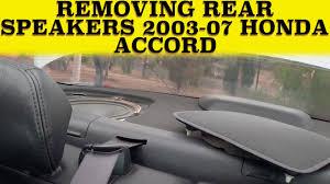 2012 honda accord speaker size como remover bocinas traseras honda accord 2003 07 removing