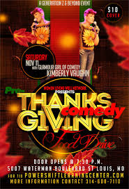 pre thanksgiving comedy food drive tickets sat nov 11 2017 at 8