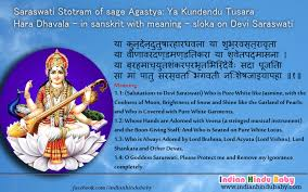 importance of saraswati puja for students u2013 indian hindu baby