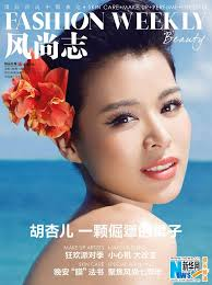 hong kong stars with bob haircuts 49 best myolie wu images on pinterest asian celebrities chinese