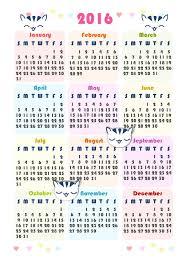 2016 calendar printable one page activity shelter calendar