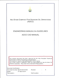 30 99 95 0004 cad manual rev 05 auto cad valve