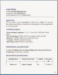 download resume templates for mca freshers interview free download biodata format resume template paasprovider com