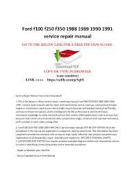 ford f100 f150 f250 f350 1988 1989 1990 1991 service repair manual