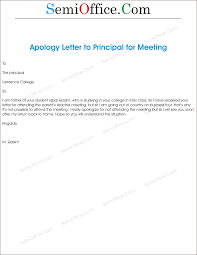 How To Apologize In Business Email by Apologized For No Attend In Guardian Meeting Png