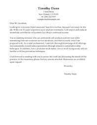 Contribution Letter Sample Laundry Worker Cover Letter