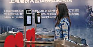 alibaba face recognition metro enlists alibaba and ant for tech help shanghai daily