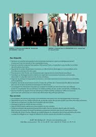 annuaire chambre de commerce ccim ci centre de commerce et d industrie marocaine en cote d