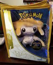 pokemon 20th anniversary small plush victini toys pokemon 8