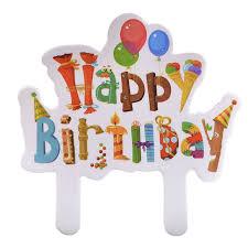 happy birthday cake topper aliexpress buy 30 pcs set print happy birthday cake