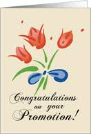 congratulations promotion card on your promotion cards from greeting card universe