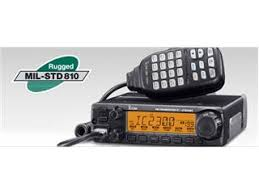 Rugged Ham Radio Icom Ic 2300h Transceivers Mobile 2 Meters Ic2300h