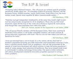 Israel Flag Illuminati Why India And Israel Are Bringing Their Relationship Out From
