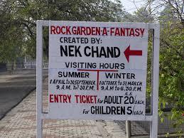 Rock Garden Chandigarh Tickets Nek Chand S Rock Garden Of Chandigarh Metropic