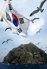 Seoul Flag 370 Best Seoul South Korea Images On Pinterest South Korea