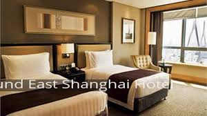 wyndham bund east shanghai hotel youtube