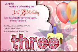 birthday party messages for invitation invitation ideas