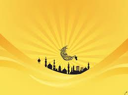 Eid Invitation Card Captivating Ramadan Greeting E Card Design Sample With Chic Yellow