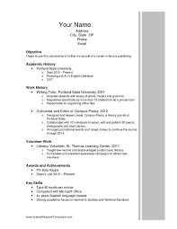 Scholarship In Resume Resume Scholarship Section Resume Ideas