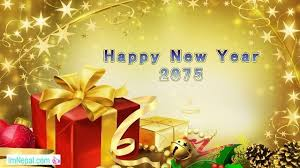 cards new year happy nepali new year 2075 greeting wishing cards wishes messages