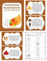 thanksgiving word problems 2 and 3 digit addition subtraction