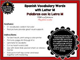spanish vocabulary words with letter m by the early learning shoppe