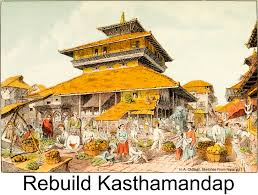 House Design Plans In Nepal by Elevation Section Floor Plans Rebuild Kasthamandap The Nepal