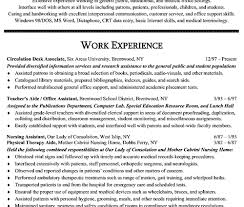 Sample Resume For Office Job by Office Assistant Resume Example Sample Resume For Office Assistant