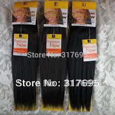 hair extensions brands wholesale 10 packs lot premium now ombre yaki
