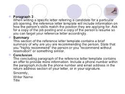 writing a referral letter writing a reference letter