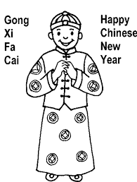chinese new year coloring pages gong xi fa coy new year coloring