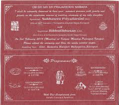 marriage invitation card matter in english hindu futureclim info