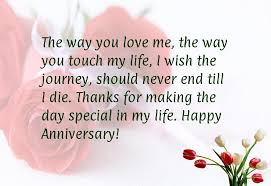 23 Happy Anniversary To My Happy Anniversary Quotes For Her