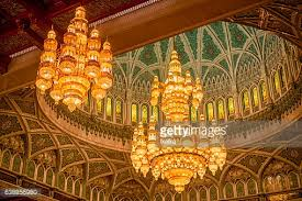 Sultan Qaboos Grand Mosque Chandelier Crystal Chandelier Inside The Grand Mosque Stock Photo Getty Images