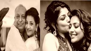 Beautiful Family Mersal Heroine Kajal Agarwal Beautiful Family Photos Youtube